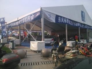 21米跨度ope体育投注 (4)