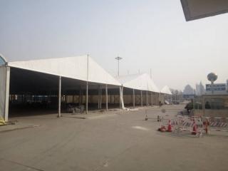 郑州中博会2