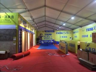 15米跨度ope体育投注展览展示专用1