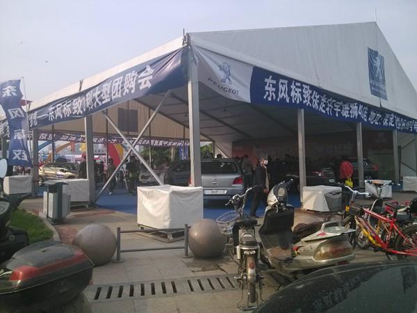 21米跨度ope体育投注 (5)
